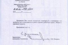 1397166256_4-verhovnyy-sud-00