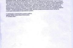 1397163649_3-arbitrazh-advokatgorina